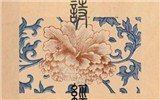 中国诗歌的源头《诗经》对中国后世的诗人产生深远影响。