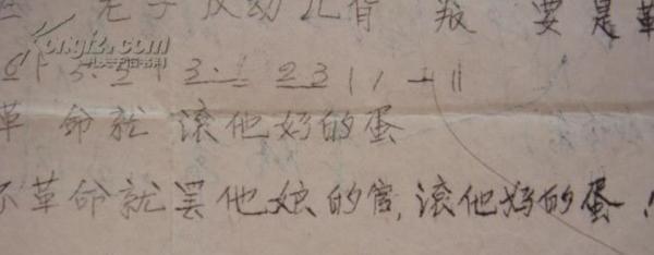 老炮儿满口国骂是北京范?