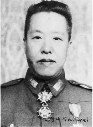 """蒋介石的""""原子梦""""为何没能实现"""