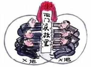 尹保云:什么是最重要的文化?