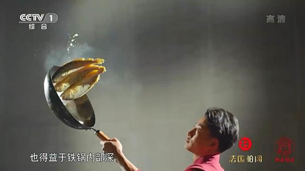 人类学者:中华饮食里的哲学思考