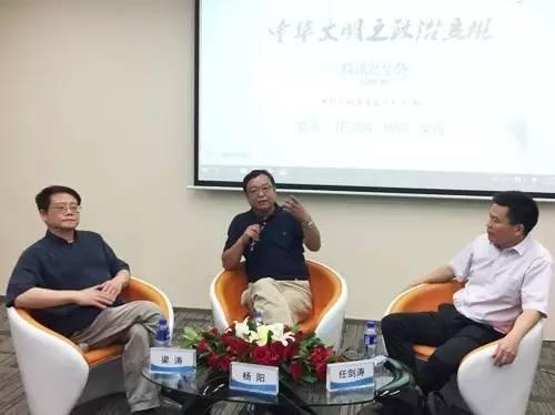 任剑涛:中华文明强调德行即规则 |思想现场