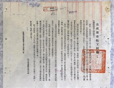 川军抗战人数为何居全国之首?