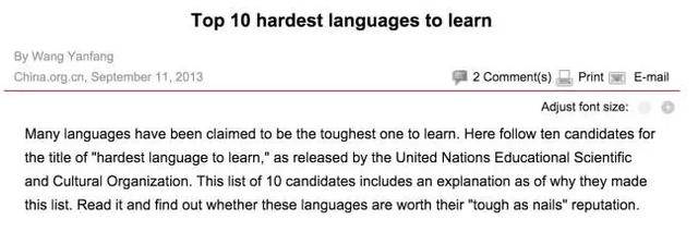 汉语真的全世界最难学吗