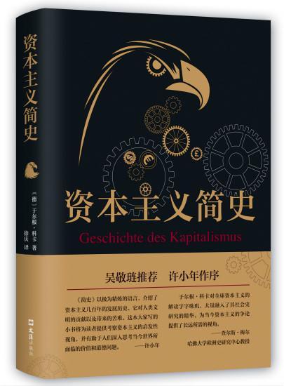 墨术MaginkChinYuFu中国风浓郁的异想世界