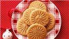 曲奇饼的甜美色彩