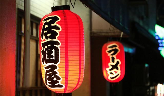 在日本居酒屋遇见一段忘年恋