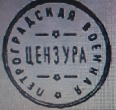 每天数万份邮件遭苏俄军事检查人员拆检|学术剧3.12