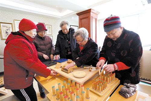 中国人养老靠政府还是靠儿女?