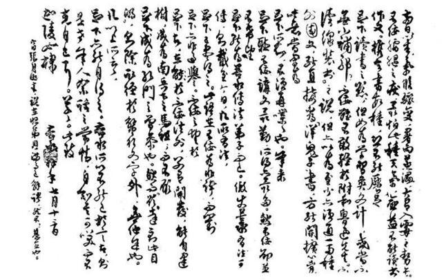 象牙塔内外:叶嘉莹的诗词人生