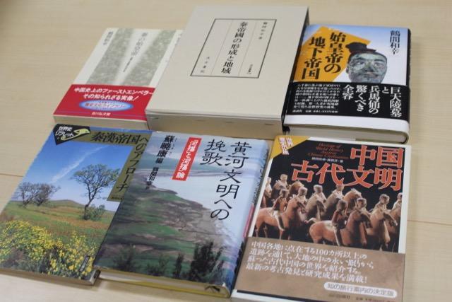 """鹤间和幸:秦始皇不只""""坑""""儒生"""