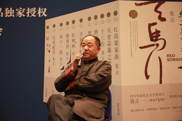 莫言:我比任何人都期待中国作家再获诺奖
