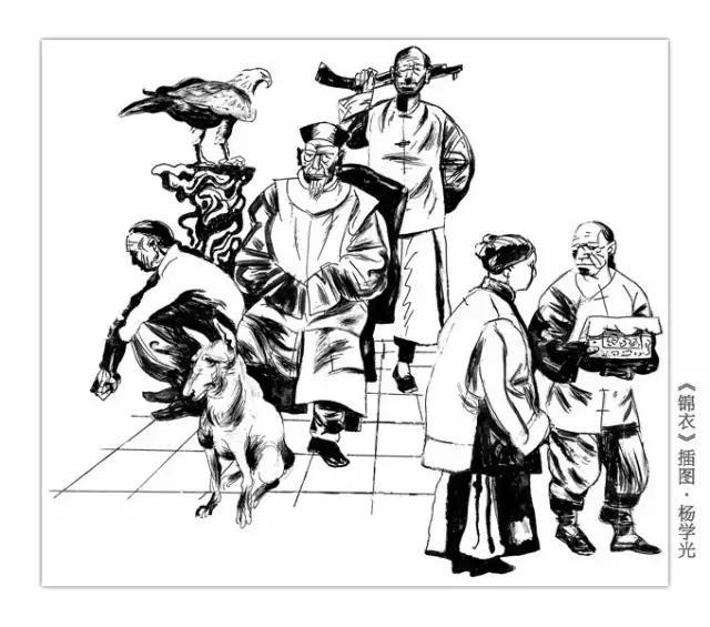 """莫言戏曲文学剧本《锦衣》:观照当下的""""警世文本"""""""