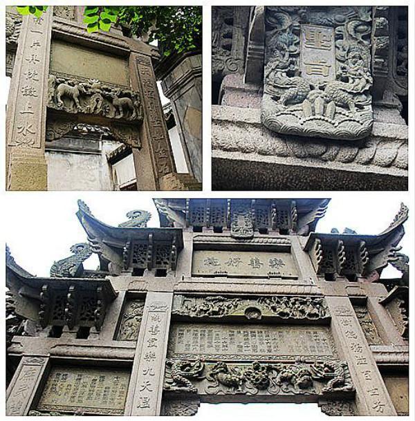"""""""五虎""""到""""四象"""":清末南浔商人与地方秩序的重建"""