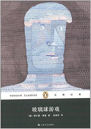 将文学和社会批判相结合的19世纪德国现实主义小说
