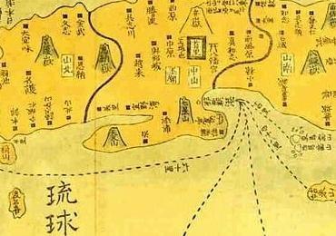 琉球古地图.