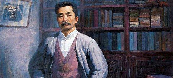中国现代文学史教科书中的鲁郭茅巴老曹表情柯南qqsvip由来包图片