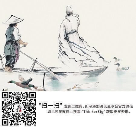 张大春:李白拥有独特的世界观 根本认不清现实