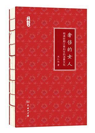 被历史湮没的中国远征军 | 华文好书10-11月榜单