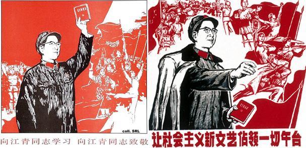 【禁区年谱】江青在文艺作品中的形象变迁