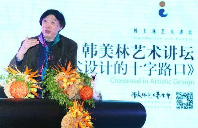 冯骥才:中国当代设计只知抄袭西方