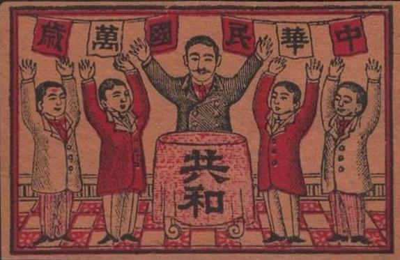 专访许倬云:二战就是狭隘民族主义惹的祸