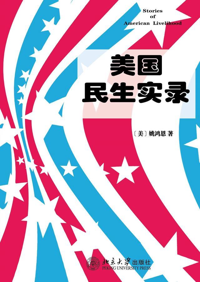 美国人看不懂:中国人凭模型和效果图就能拍板买房