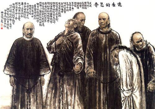 """画家王西京创作的画作《远去的足音》,画的是""""戊戌六君子""""就义的场面"""