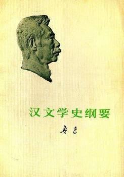 任剑涛:避免用文人政治思维来回应现实的政治处境