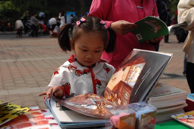 人教少儿图书系列活动之走进动物园成功举办