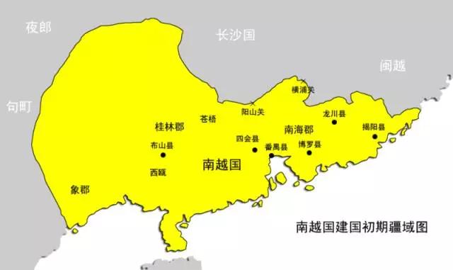 周振鹤:秦始皇以犬牙相入原则严密控制地方 检书162