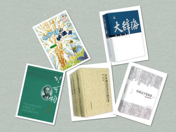 """第十五届""""上海图书奖""""揭晓,108种图书获奖"""