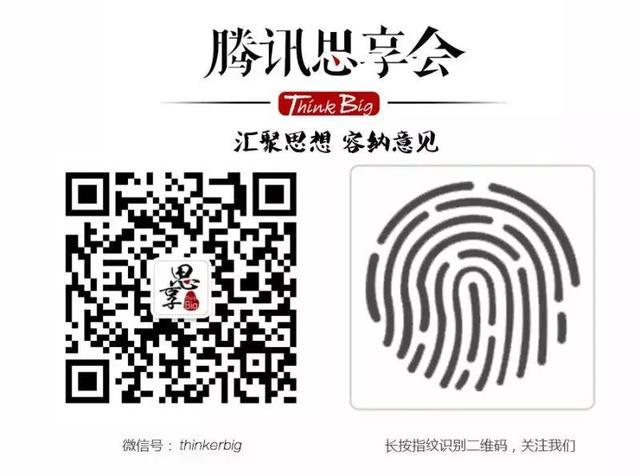 吴国盛:日本文化左右了现代中国的学术语言系统