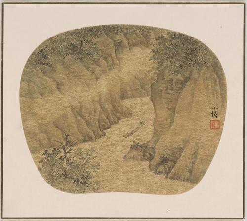 绘素澡心――王小椿中国画作品展在中国书院博物馆开幕