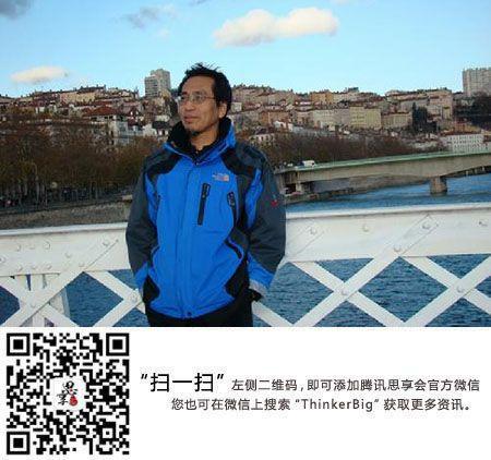 赵汀阳:新技术的未来可能是一种新奴役