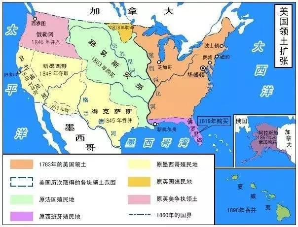 资中筠:美国移民的前世今生(上篇) | 学术观察