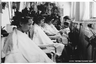 四联美发:国人曾经追捧的时髦儿图片