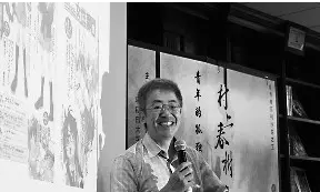 ...日本获得直木文学奖的女作家桐野夏生的长篇小说《异常(原题:...