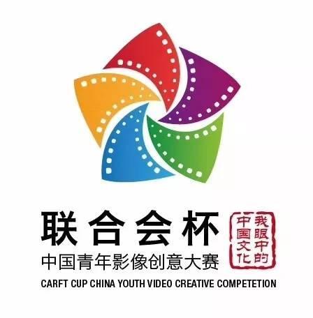 拥抱新时代,以纪实影像传达我眼中的中国文化图片