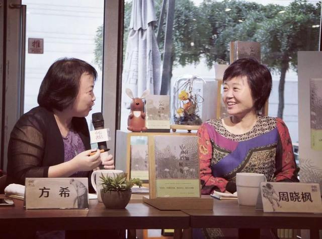 周晓枫谈散文:我对形容词从没放弃我的爱慕