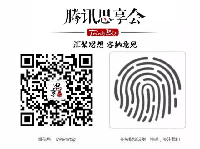 任剑涛:中国古代有技术成就没有科学理念|思享闲谈