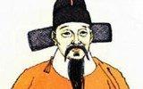 """""""张居正的悲剧:中国历史上的财政改革怪圈"""""""