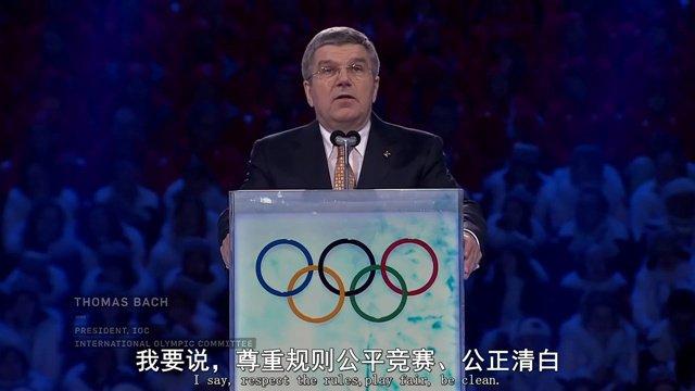 折翼的奧林匹克興奮劑選手