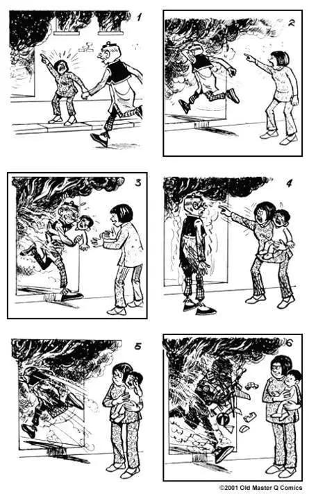 漫画禧:老夫子背后与王家的那桩漫画福利把公案图片