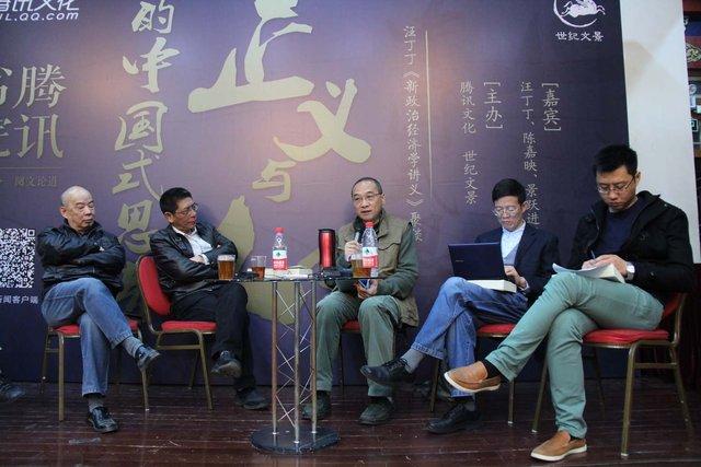 汪丁丁:科研经费太多导致中国无学术可言