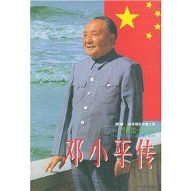 英国前驻华大使:毛泽东发动文革有3个明显目的