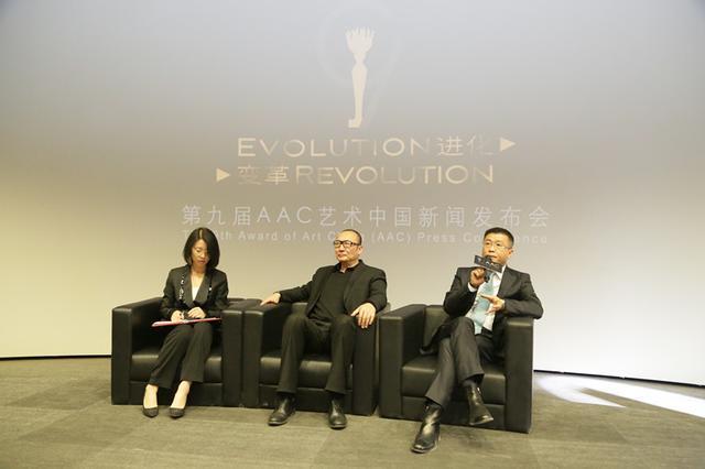 第九届AAC艺术中国评选启动  大奖缩减为三项