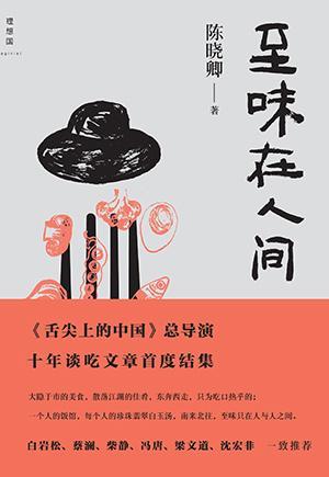 【春节】每个人的珍珠翡翠白玉汤