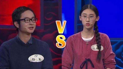 《中国诗词大会》选手