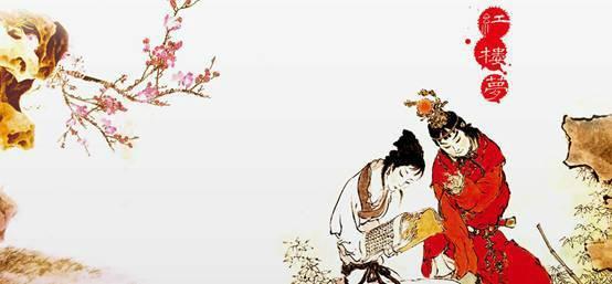 《红楼梦》成为中国古典小说巅峰之作